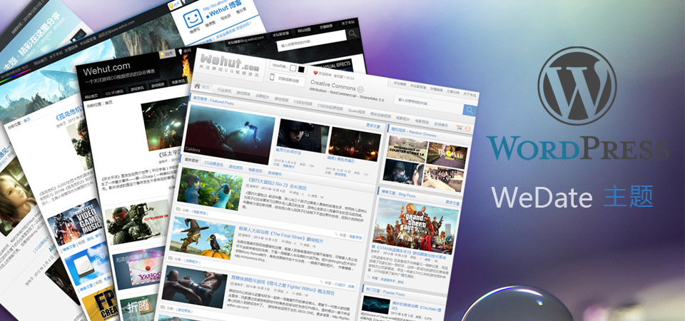 wedate_theme_featured