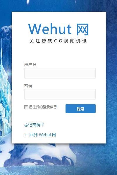 wedate5-login