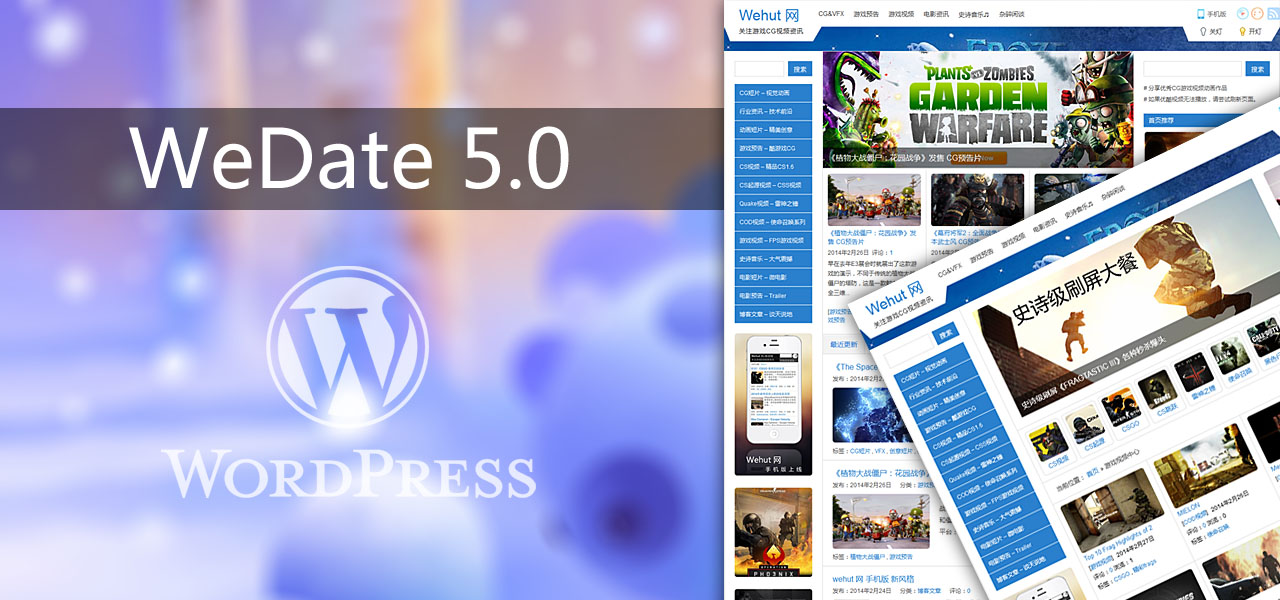 wedate5-theme-featured